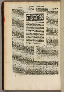 Page in Talmud