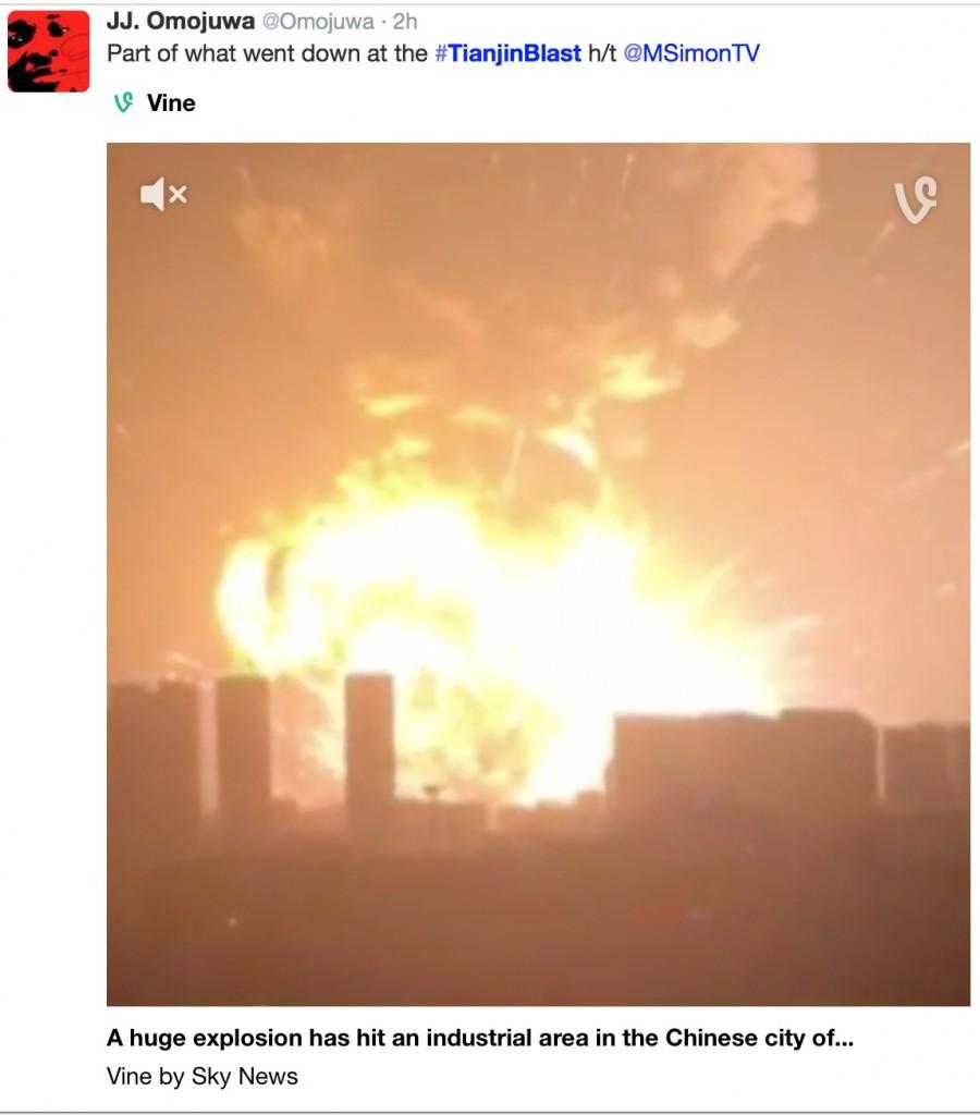 Tianjin blasts
