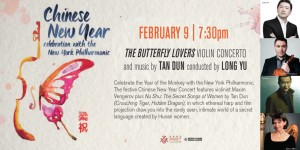 Chinese New Year with the NY Philharmonic