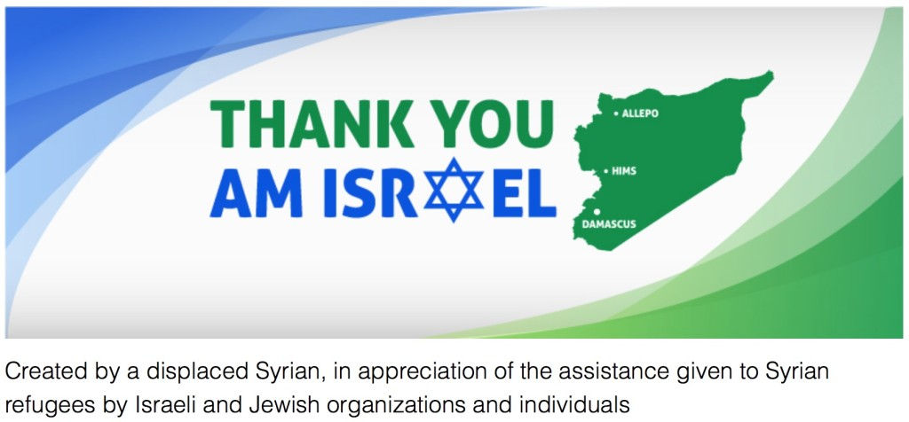 Thank You Am Israel banner