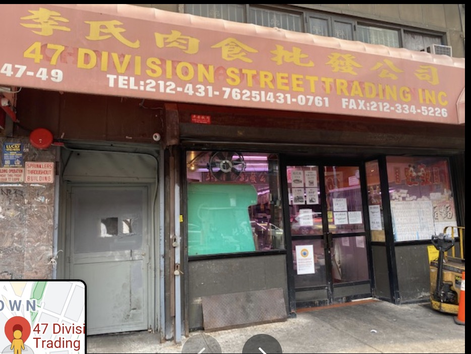 47 Division Street NYC