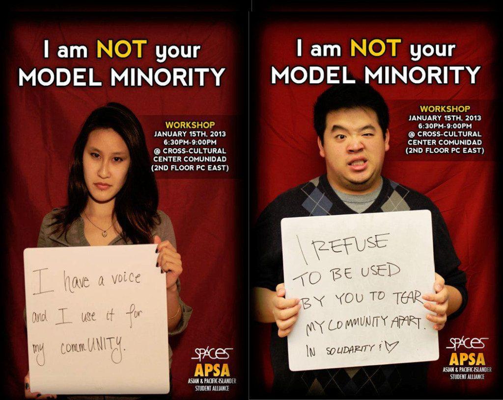 AAm Model Minority
